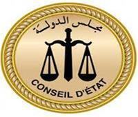 انعقاد عمومية المحامين لانتخابات النقابة الفرعية بأسيوط غدا