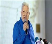 نظر طعن مرتضي منصور على قرار الأولمبية بإيقافه 27 ديسمبر