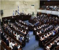 إسرائيل: حل الكنيست والدعوة إلى انتخابات مبكرة