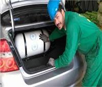 أسهل طريقة لتحويل السيارة من البنزين إلى الغاز الطبيعي
