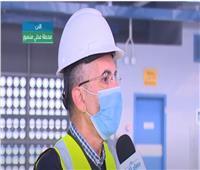 محطة عدلي منصور.. علامة جديدة في رحلة الإنجازات المصرية | فيديو