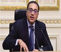 بدء اجتماع المجلس الأعلى للتخطيط والتنمية العمرانية برئاسة رئيس الوزراء