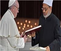 أعضاء «العليا للأخوة» يحتفون باعتماد اليوم العالمي للأخوة الإنسانية