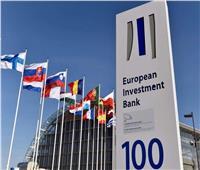 قرض بـ12 مليون دولار من البنك الأوروبي لدعم قطاع السياحة في مصر