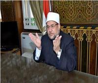 بسبب كورونا| وزير الأوقاف يفوض المديريات لغلق المساجد.. وتحذيرات للمخالفين