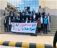 «من أجل مصر» تحصد مقاعد اتحاد طلاب كليات جامعة كفرالشيخ