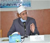 انطلاق الدورة التثقيفية المشتركة للأئمة السودانيين والمصريين بالإسكندرية