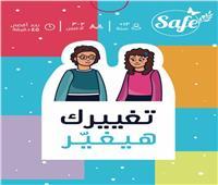 «القومي للمرأة» يعلن تسليم جوائز مسابقة تغيير الأمثال الشعبية الدارجة