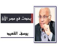خيانة الإخوان