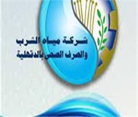 «مياه الشرب» تنفي قطع المياه عن بعض مناطق الدقهلية
