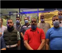 المصريون العالقون بالإمارات بعد حل مشكلتهم: «شكرا للرئيس ووزيرة الهجرة»