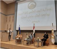 جامعة الملك سلمان تحتفل باليوم العالمي للغة العربية