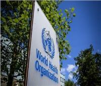الصحة العالمية: لقاحات كورونا هي المخرج الوحيد للأزمة
