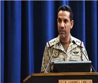 التحالف: إسقاط طائرة مفخخة تستهدف قصر المعاشيق في عدن