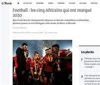 ثنائي الأهلي في اختيارات «لوموند» للأفضل في إفريقيا 2020