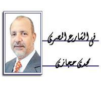 اللهم احم مصر.. شعباً وقيادة