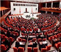 برلمان تركيا يناقش مشروع قانون لـ«تكبيل» الهيئات المدنية