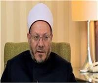 المفتي : القرآن والسنة المصدر الأساسي لحقوق الإنسان
