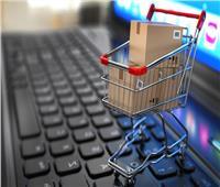 «حماية المستهلك» يوضح 4 نصائح للشراء عبر منصات التسوق الإلكتروني