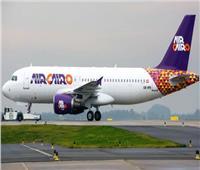 خلال 2020.. «الطيران» تحول شركة إير كايرو إلى الربحية بعد سنوات من الخسائر