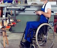 القوى العاملة في 2020.. تعيين 2318 من ذوي الهمم.. وعقوبة لمخالفي الـ5%