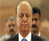 هادي يخاطب الحكومة اليمنية: الشعب ينتظر منكم الكثير