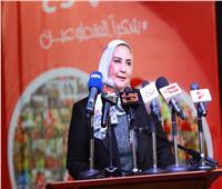 الهلال الأحمر المصري يحتفل باليوم العالمي للتطوع