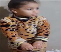مدرسة حضانة تعذب طفلة «حرقًا بالنار» لتبولها على نفسها.. فيديو