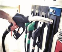 ننشر الموعد النهائي لإعلان أسعار البنزين الجديدة