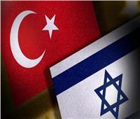 تركيا وإسرائيل.. تأصل العلاقات المشبوهة باستمرار التنسيق الاستخباراتي