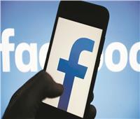 تحقق من الوقت الذي تقضيه على «فيسبوك».. بهذه الخطوات