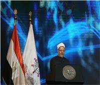غدا.. الإفتاء تعلن حصاد عام 2020 في مؤتمر بحضور 3 وزراء
