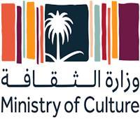 الثقافة السعودية: إطلاق النسخة الثانية من برنامج «الإقامة الفنية»