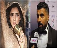 خاص| محمد سامي: شكل مي عمر في «لؤلؤ» مختلف.. فيديو