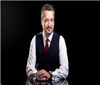 تامر أمين يرفع الراية البيضاء أمام «ميرهان» | فيديو