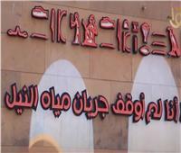 إيرين فايز: متحف النيل يحتوي على مقتنيات القارة السمراء