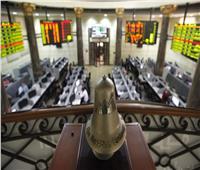 البورصة المصرية تتراجع في منتصف جلسة بداية الأسبوع