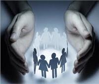 التضامن في عام 2020| «الحماية الاجتماعية» منظور جديد لمواجهة الفقر