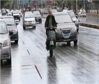 تبدأ غدا | الأرصاد: أمطار خفيفة ومتوسطة لمدة 6 أيام