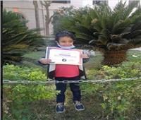 الأرقام لعبة العبقري الصغير.. محمد تعلم القراءة بدون معلم في عمر السنتين