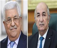 للاطمئنان على صحته.. الرئيس الفلسطيني يهاتف نظيره الجزائري