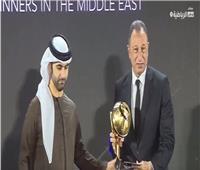 الخطيب يتسلم جائزة الأكثر تتويجًا في الشرق الأوسط | فيديو