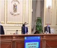 عاجل| اجتماع اللجنة العليا لأزمة كورونا بمجلس الوزراء.. فيديو وصور