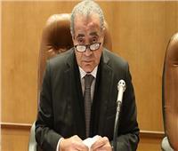 وزير التموين: طرح 4 مخازن عملاقة على المستثمرين منتصف يناير