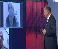 بعد أن تعرضت للتفتيش عارية.. مواطنة تركية لـ«أردوغان»: «راجعوا ضمائركم»
