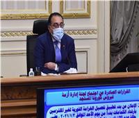 الحكومة تعلن شكل امتحانات الفصل الدراسي الأول في ظل أزمة كورونا