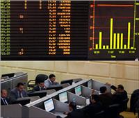 مؤشرات البورصة المصرية تواصل ارتفاعها بمنتصف تعاملات اليوم الإثنين