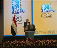 رئيس المحكمة الدستورية العليا: حب مصر فرض عين على كل مصري