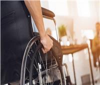 التضامن: توظيف 3 آلاف شخص من ذوي الإعاقة