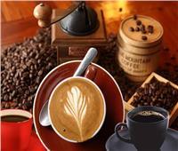 إضافات «القهوة» تفقدها القيمة الغذائية